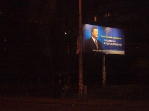anuncio_electoral_kiev